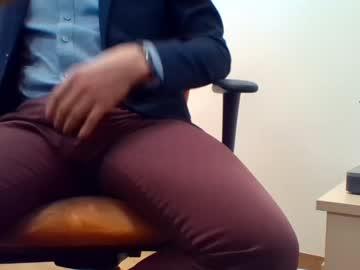 [21-10-21] mariustau video with dildo from Chaturbate.com