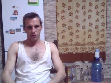 [06-04-21] coolcouple83 video from Chaturbate.com
