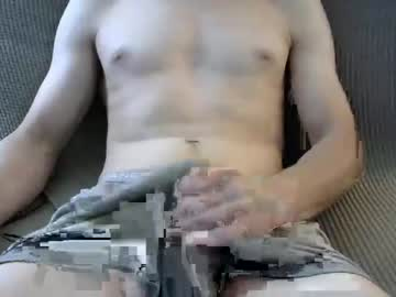 [23-06-21] rickramcharger record public show from Chaturbate.com