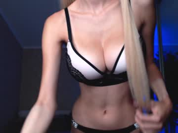 [09-09-21] shy_hott1e record video with toys