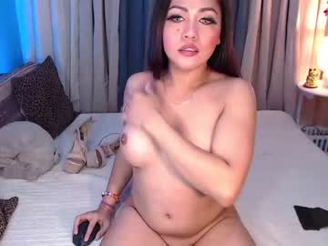 empressofsexualgodess