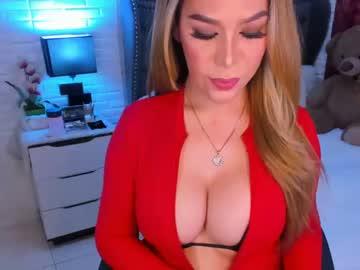 [25-09-21] heavenly_pleasure record public webcam from Chaturbate.com