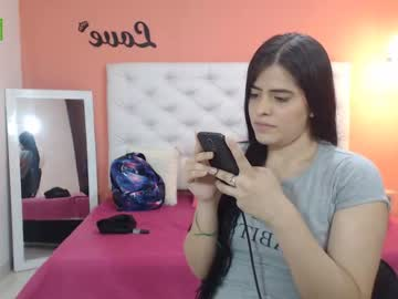 [06-04-20] amiegarcia webcam video