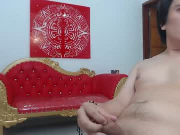 [04-08-20] pervertboy_ chaturbate private show video