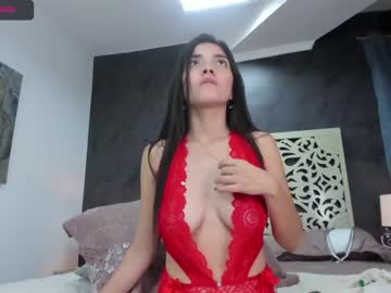 [16-08-21] merlyn1_ record private show video from Chaturbate.com