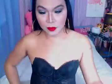 [07-01-20] sexcommandermistress record premium show video from Chaturbate.com