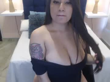 [28-05-20] emily_jane_ cam video from Chaturbate
