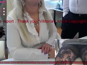 [23-03-21] milf_viktoria video with dildo from Chaturbate.com