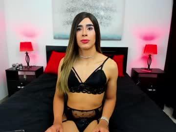 [15-10-20] orgasmsgoddess record private webcam from Chaturbate