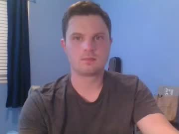 [14-08-21] theguynextdoor95 video with dildo from Chaturbate