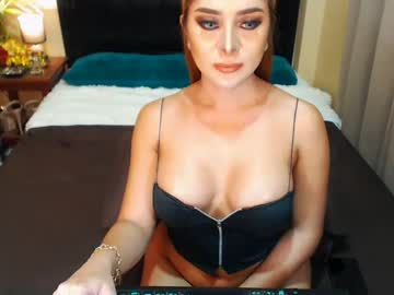 [03-05-21] yourfantasytranniexxx record video from Chaturbate