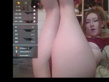 [05-08-20] belle_harper toying record