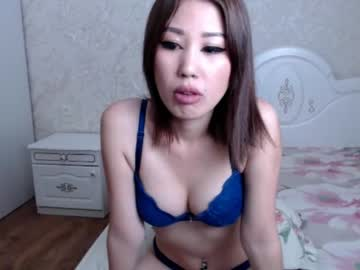 [05-06-20] ashley_mei record private from Chaturbate