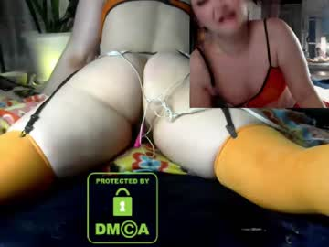 [08-09-20] x_lana_x record cam video from Chaturbate