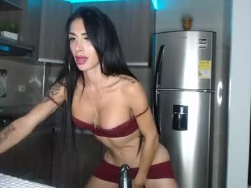 [26-01-21] morgaanadams record video with dildo