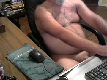 [18-08-20] lookin0014 record private show from Chaturbate