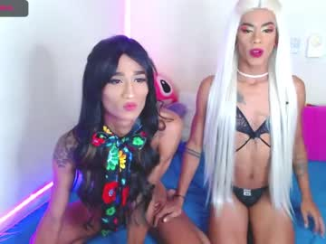 [21-06-21] ashley_andgaby1 private show from Chaturbate