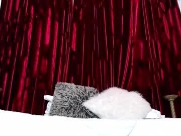 [03-08-21] adam_evehotroom record video with dildo