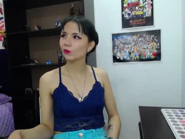 [30-08-21] hyuna_wang show with toys from Chaturbate.com