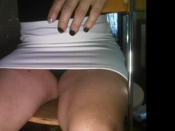[17-06-21] sckmi public webcam