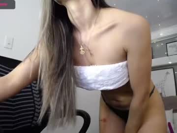 [07-09-20] leah_cay record video from Chaturbate.com