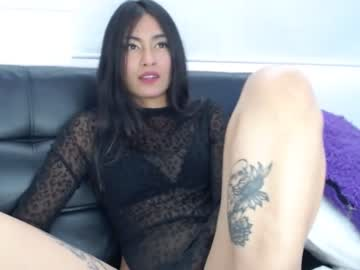 [08-05-21] sofi_jane_ private XXX show from Chaturbate.com