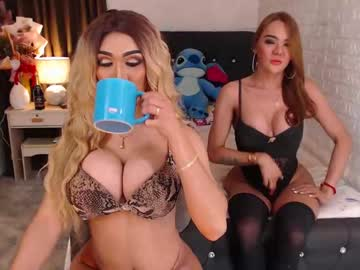 [08-09-21] freakymariaxxxx record private show from Chaturbate.com