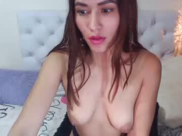 [21-06-21] lovely__dahian webcam video from Chaturbate.com