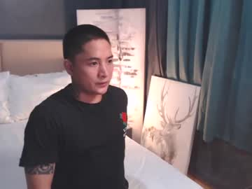 [19-06-21] asianhunk4you private XXX video