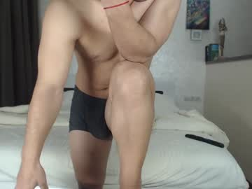 [03-09-21] onebestlover record cam show from Chaturbate
