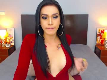 [17-09-21] sweetxxmaxine record private sex video