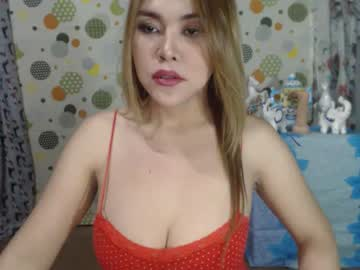 [17-02-20] 1prettyhotts record webcam show from Chaturbate