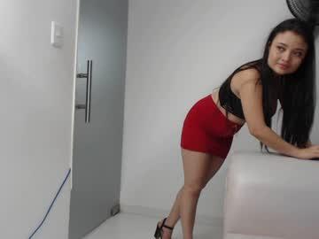 [01-08-20] sexy_girl_kata record private sex video