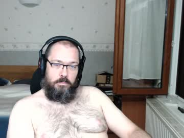 [25-08-20] cedricseulcam record private show from Chaturbate
