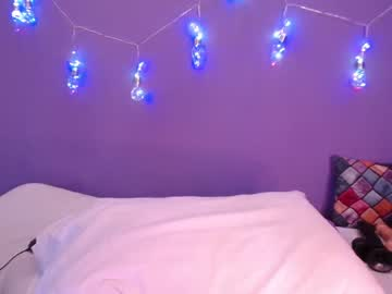 [25-05-21] ayelen_space record cam video from Chaturbate.com