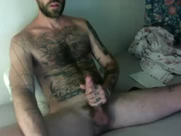 [18-09-21] disfrutamefr video with dildo