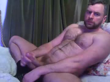 [02-01-21] wankalot9inch private show video from Chaturbate.com
