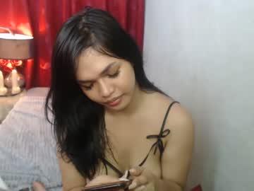 [16-08-21] tsvanilla record private webcam from Chaturbate.com