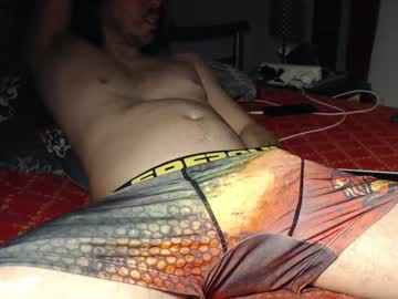 [28-03-21] swanou87 record private show from Chaturbate.com