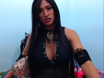 [13-09-20] amorousebitch video