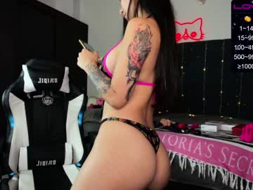 [08-06-21] miss_kittyn record premium show video from Chaturbate.com