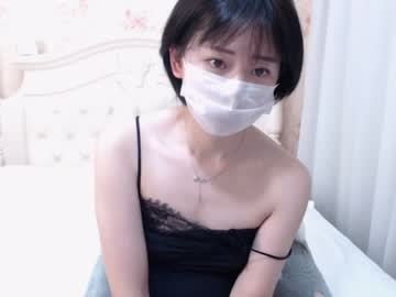 [29-05-20] lovely_asahi record webcam show from Chaturbate
