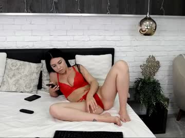 [18-08-20] elizedream video from Chaturbate