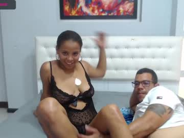 [22-08-21] ashleylansexx record private show video from Chaturbate.com