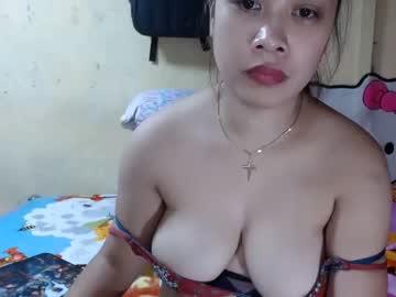 [22-07-21] philipino_dream chaturbate private record
