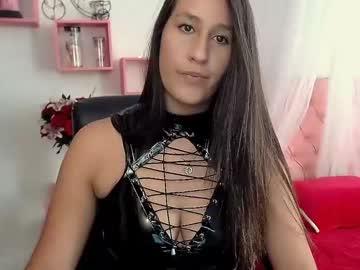 [18-02-21] ana2marialove chaturbate blowjob video