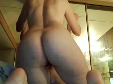 [24-01-21] stonykat record private from Chaturbate.com