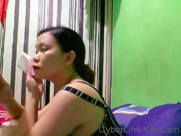 [26-12-20] shytightcollagegirl chaturbate dildo
