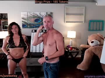 [27-09-21] batmansuperhero record video with dildo