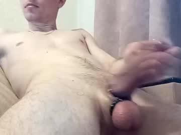 [27-12-20] denisdenis97 record private XXX video from Chaturbate.com